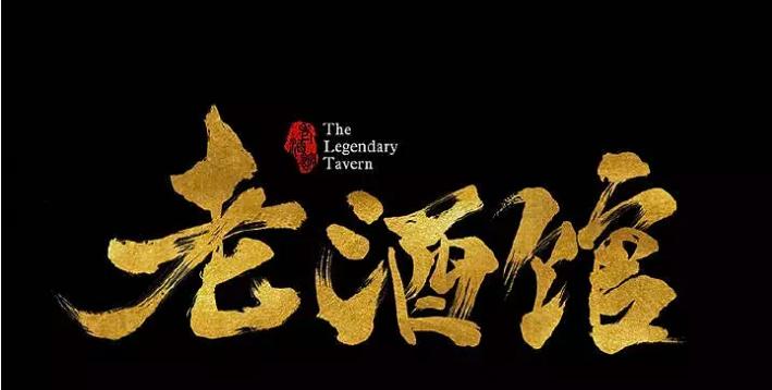 2004年陈乔恩霍建华主演偶像剧《千金百分百》全集DVD版百度云盘&迅雷下载