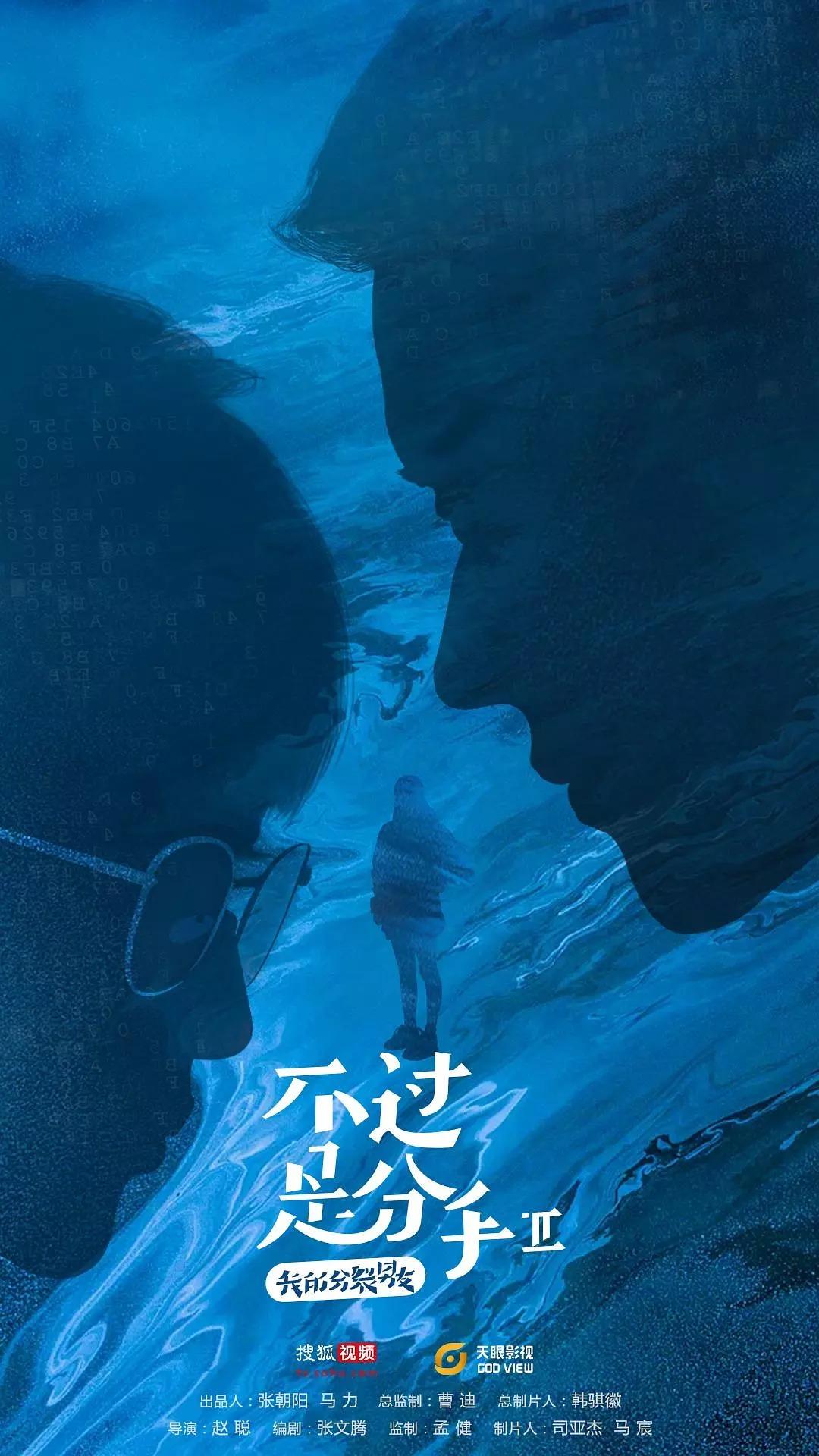 2003年张韶涵许绍洋霍建华主演电视剧《海豚湾恋人 海豚灣戀人》全集百度云盘&迅雷下载