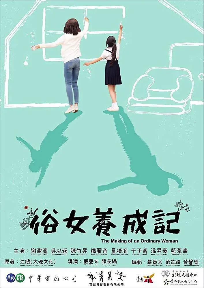 1993年文兴宇宋丹丹杨立新主演国产剧《我爱我家》全120集高清百度云盘&迅雷下载
