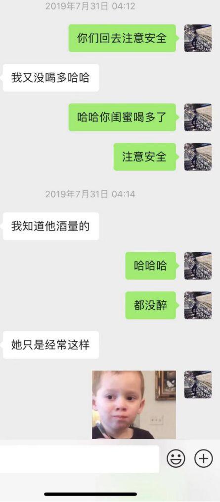 """追女生聊天实战恋爱案例:闺蜜满分日记(中):KTV的""""三园""""博弈,大吉大利今晚先溜?"""