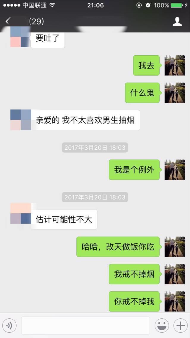 追女生实战约会聊天案例-戏里戏外,最新泡妞故事(上)