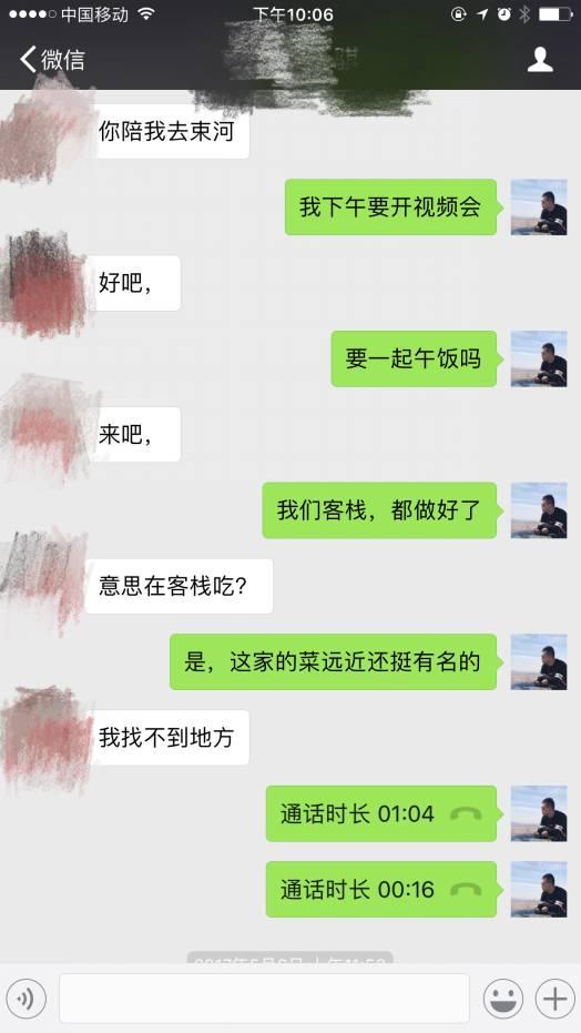 追女生约会案例:丽江半小时:愉快玩耍到一半,她竟突然泣不成声