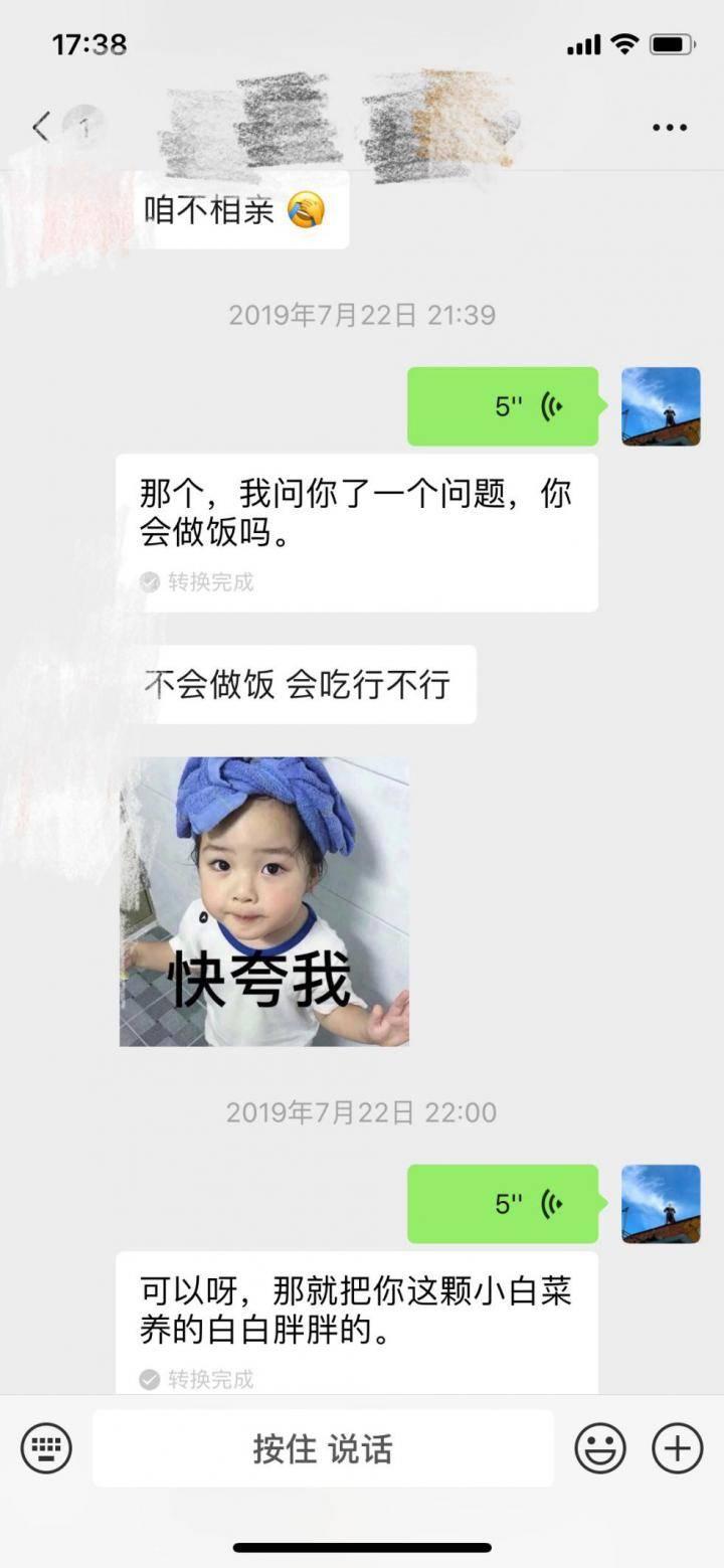 泡妞把妹聊天实战案例:没有平手,只有输赢(上)