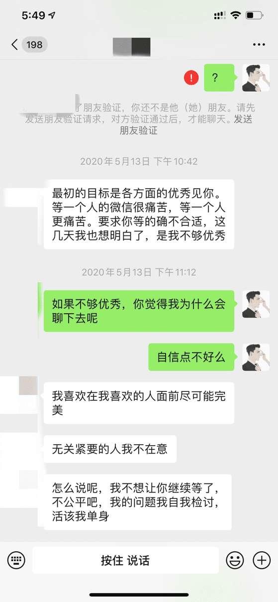 追女生约会实战聊天案例:和上海姑娘的邂逅