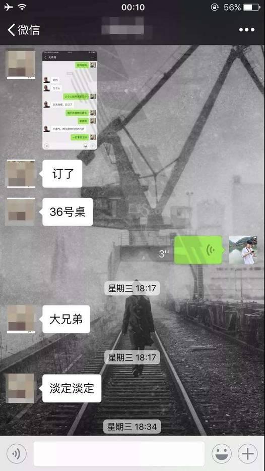 把妹追女生实战案例:七彩云南,偶遇纳西族小姐姐