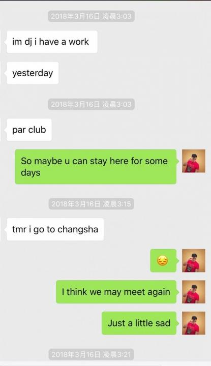 把妹泡妞案例-邂逅韩国美女DJ:三天两夜深入交流,让她爱上中国男人