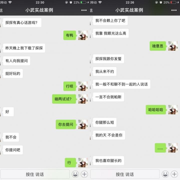 """追女生实战约会案例-千里共婵娟:奥迪C奶小姐姐""""上门服务""""。"""