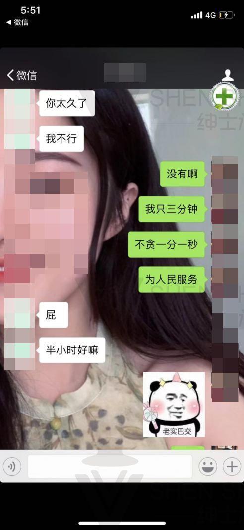"""恋爱顶级技巧长篇狙击女生丨我与""""小刘诗诗""""长达一年的故事"""