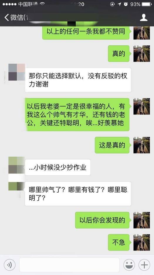 追女生实战约会聊天案例-成都之行,最新泡妞贴(上)