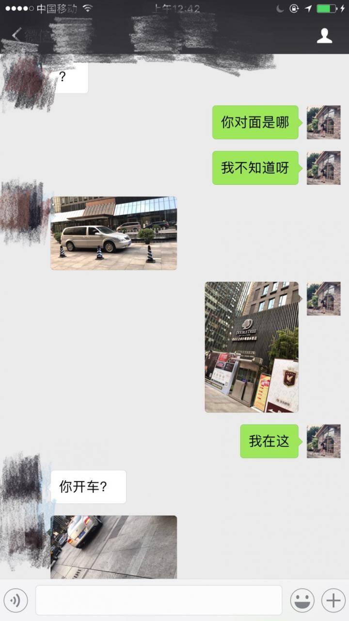 """【探探怎么约女生】饶哥最正宗的""""外卖方法""""一日三女!"""