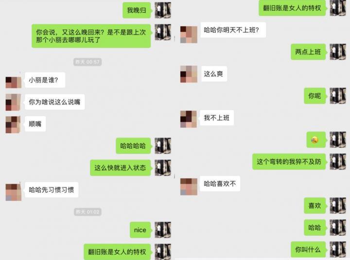 追女生聊天案例-我用了一个小时把她聊成了我的女朋友。