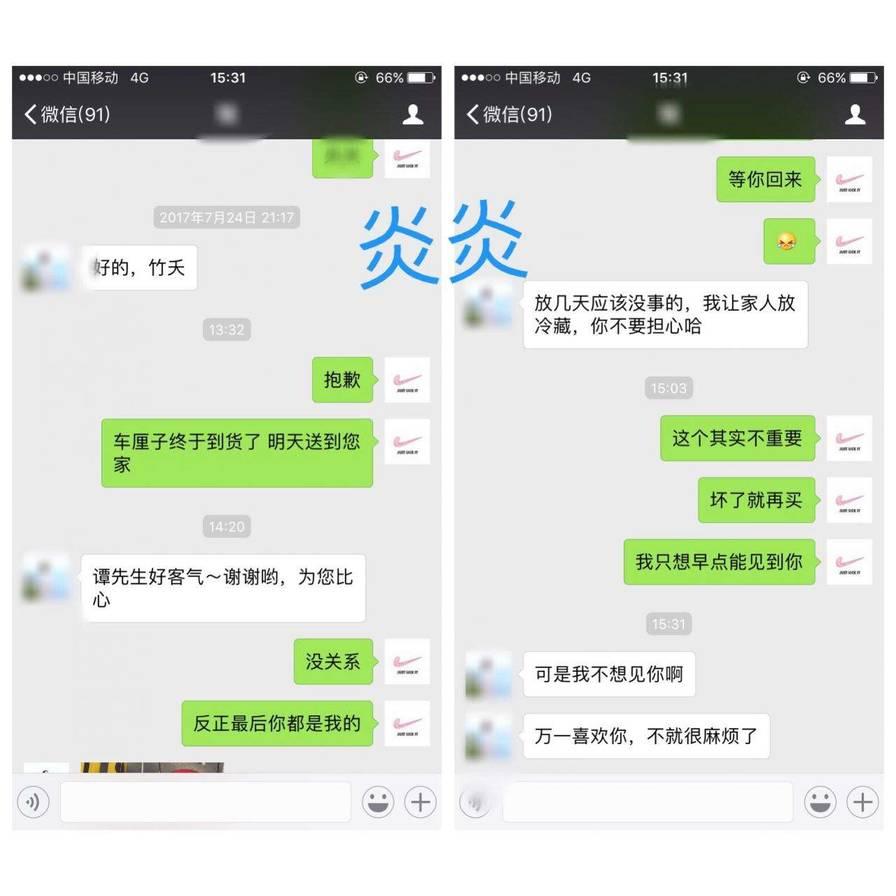 《把妹速推模型》的极致运用!在广州两天我TD了四个妹子(下)