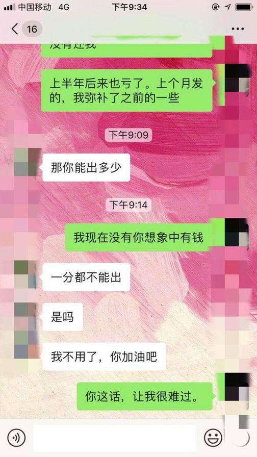 泡妞把妹约会实战聊天案例:台州之行!