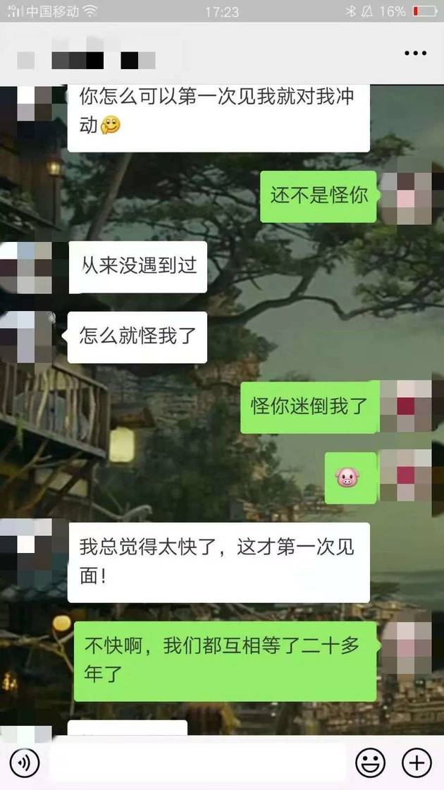 追女生约会实战聊天案例:中秋节第一次约会见面,我和女生在酒店里赏月