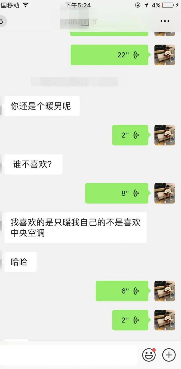 追女生约会恋爱案例-摸爬滚打十年的北京大妞,哭着让我保护她一辈子!